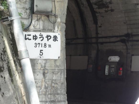 130811032.jpg