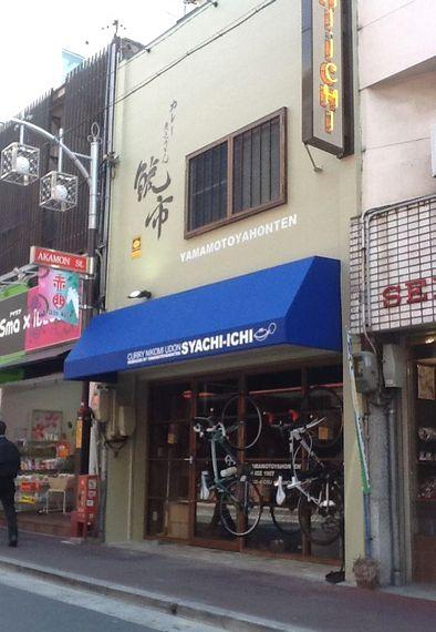 shachiichi.jpg